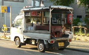 『石焼きいも』:Picture on the Wall:So-netブログ